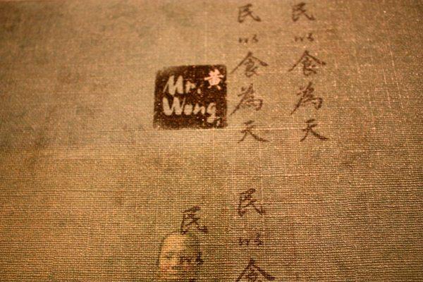 al-mr-wong-di-sidney-la-vera-cucina-di
